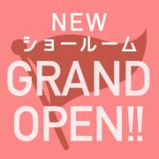 グランドOPEN記念!『中古を買って、リノベーション』のはじめ方講座&スペシャル見学会 in長野市