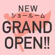 グランドOPEN記念!『中古を買って、リノベーション』のはじめ方講座&スペシャル見学会 in芦屋
