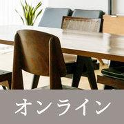 【表参道5分×70㎡】人気の青山エリアに佇む低層マンションを大公開 オンライン見学会