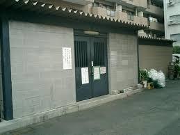 藤和護国寺コープ