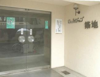高槻阿武山二番街
