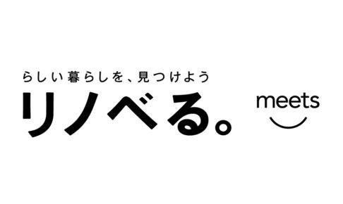 meets_logo